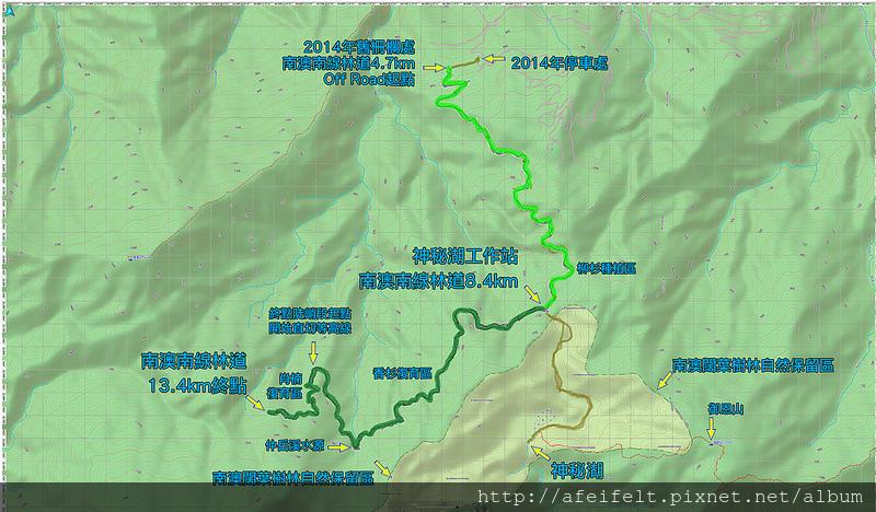 003、標示軌跡二:南澳南線林道8km