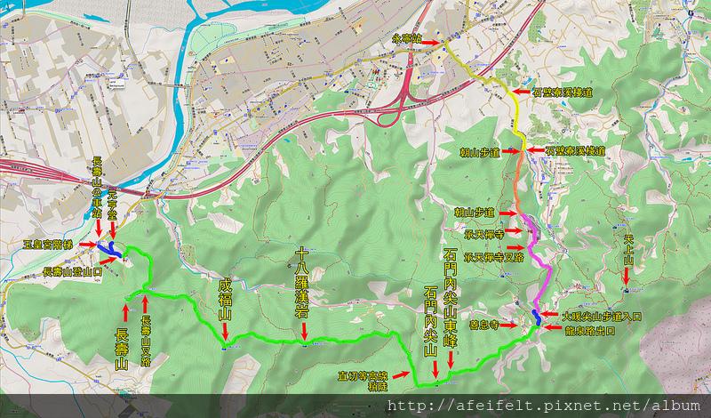 軌跡標示土城步道:長壽山、成福山、十八羅漢岩、石門內尖山、石門內尖山東峰
