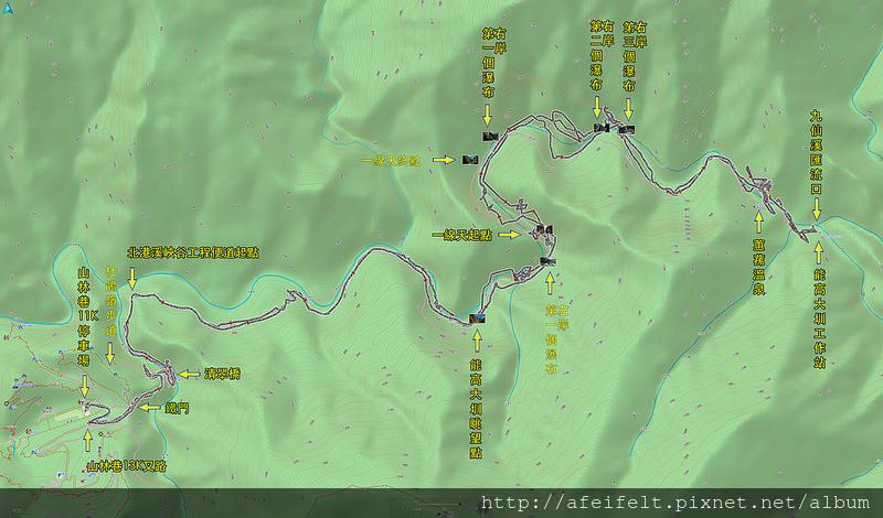 軌跡顯示:北港溪峽谷一線天(調整)