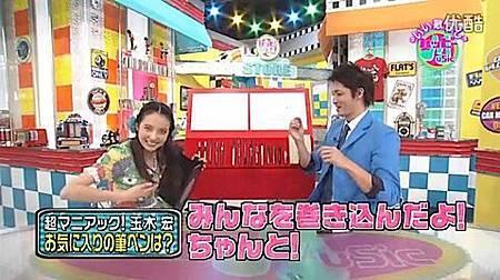快照 2011-05-24 09-12-42.jpg