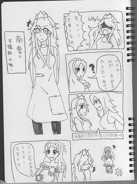 漫畫 002