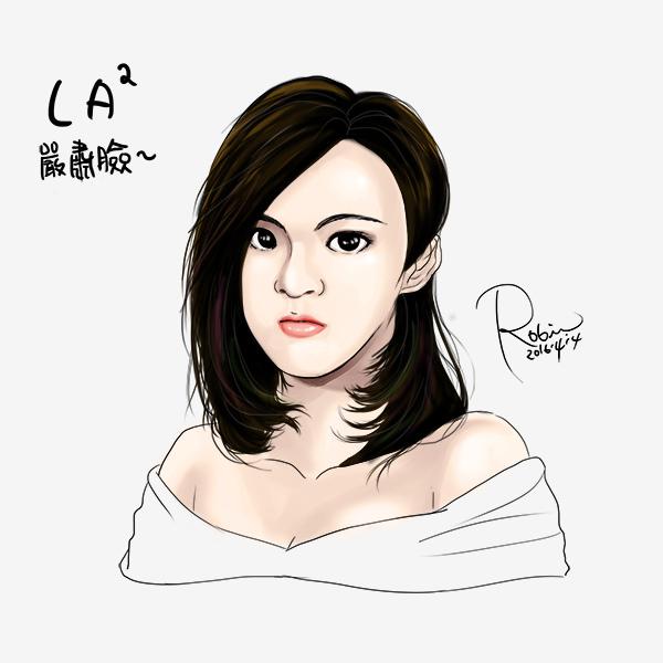 201604_徐佳瑩2.jpg