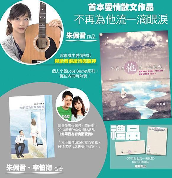 Bookfair_promo