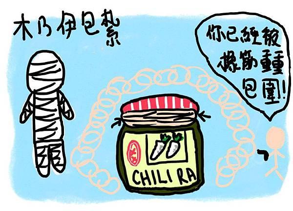 開罐方法大揭曉 (3)