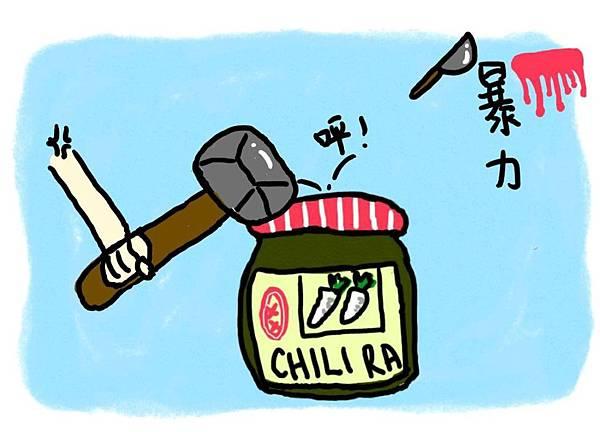 開罐方法大揭曉 (2)