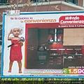 20到處可見的大型廣告.JPG