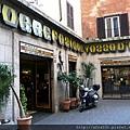 236羅馬咖啡店.JPG