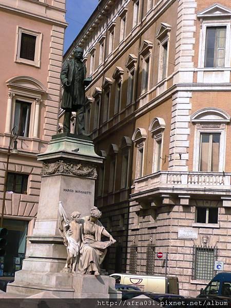 24羅馬市街.JPG