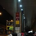2-到香港囉!