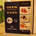餐比台灣便宜