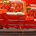 草莓好多~~