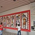 藝術館外牆