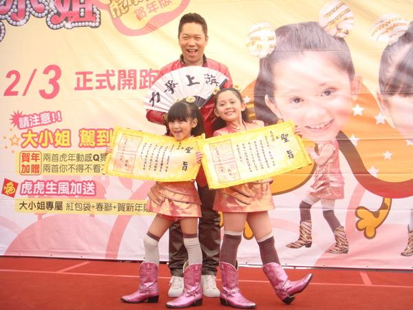 阿亮頒『聖旨』表揚愛子(左)及兆絃專輯成績斐然.JPG