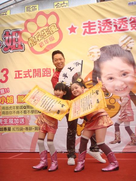 阿亮頒『聖旨』表揚愛子(左)及兆絃專輯成績斐然2.JPG
