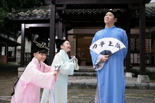 阿亮與愛子(左)、兆絃(中)穿古裝拍新版的『老師老師』5_調整大小.JPG
