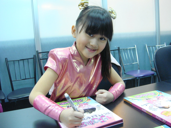 愛子簽名.JPG