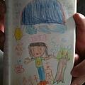 畫給蘇冉姊姊的圖畫.jpg