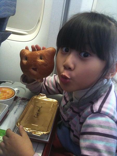 機上兒童餐的麵包很可愛.jpg