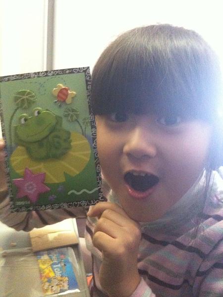 愛子的青蛙也很可愛說.jpg