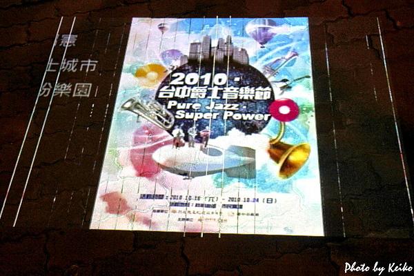 20101016_1_09.jpg