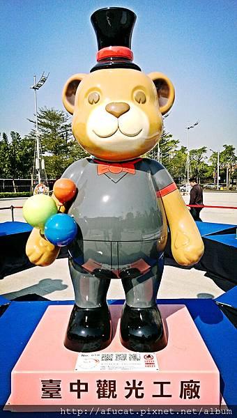 熊熊_018.jpg