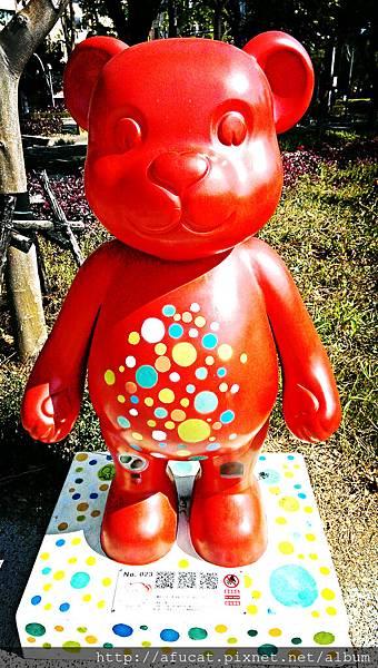 熊熊_023.jpg
