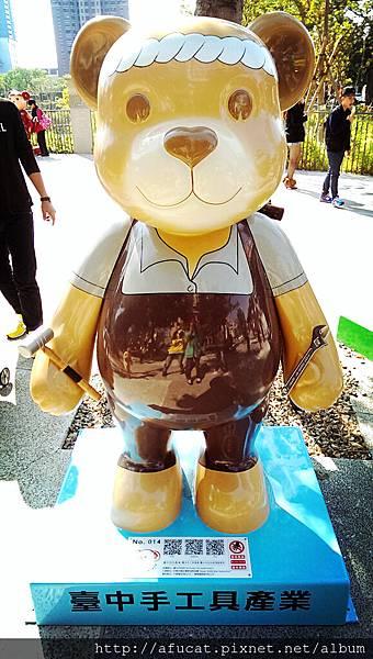 熊熊_014.jpg