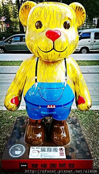 熊熊_056.jpg