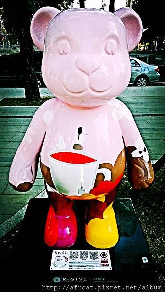 熊熊_061.jpg