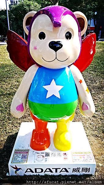 熊熊_060.jpg