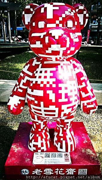 熊熊_082.jpg