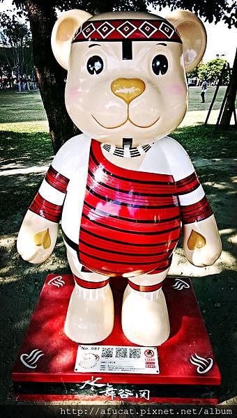 熊熊_087.jpg