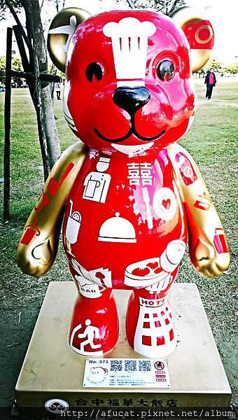 熊熊_073.jpg