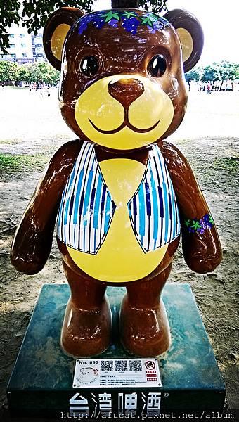 熊熊_092.jpg