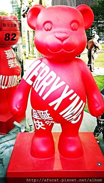 熊熊_030.jpg