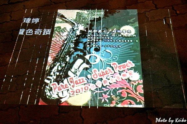 20101016_1_07.jpg