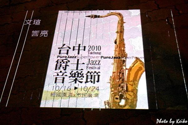 20101016_1_04.jpg