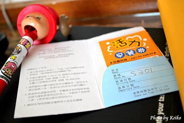 20110326_B_21.jpg