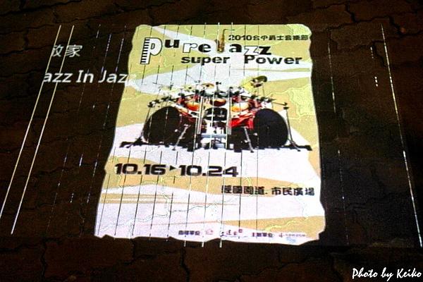 20101016_1_06.jpg
