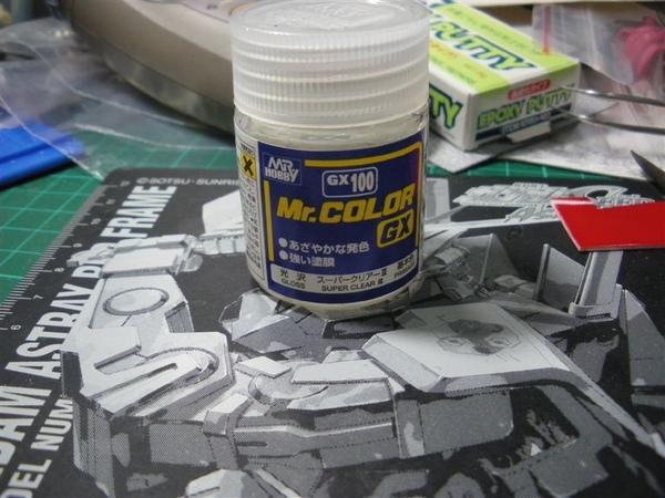 93.GX-100.JPG