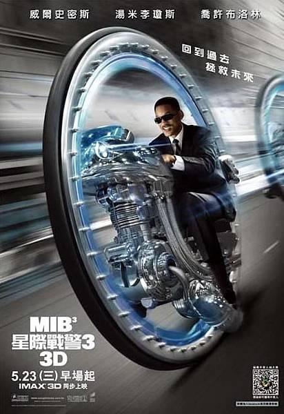 MIB3-7