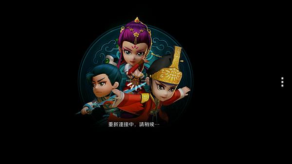 武林Q傳-2.png