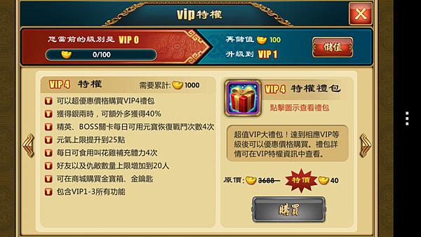 武林Q傳-20.png