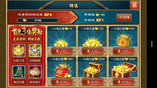 武林Q傳-21.png