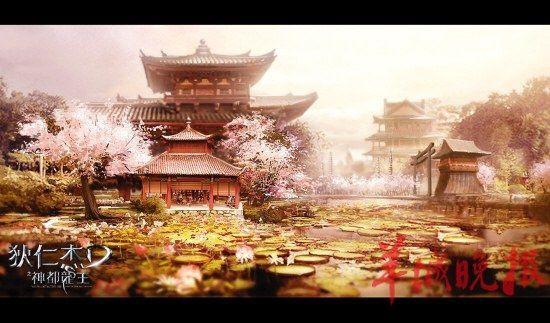 狄仁傑之神都龍王-6.jpg