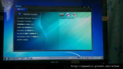 呼呼的電腦組裝記-27.jpg
