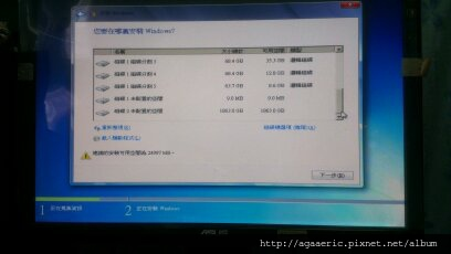 呼呼的電腦組裝記-25.jpg