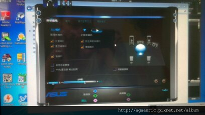 呼呼的電腦組裝記-32.jpg