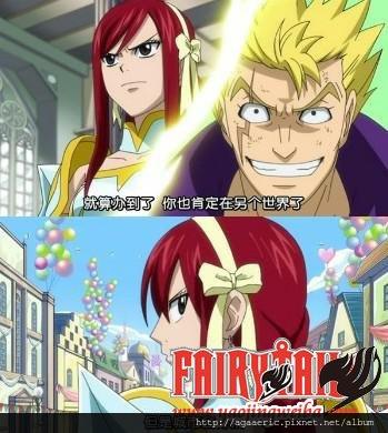 妖精的尾巴FAIRY TAIL-50.jpg