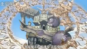 妖精的尾巴FAIRY TAIL-61.jpg